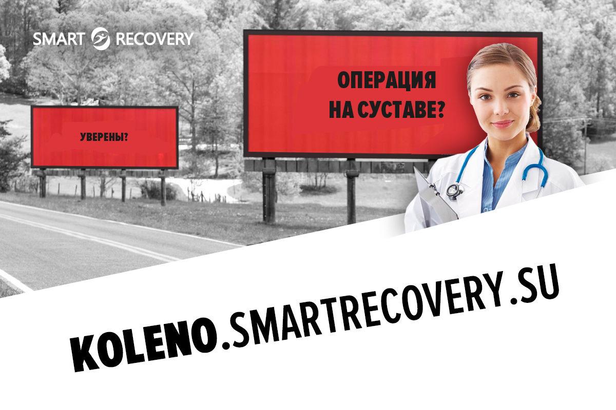 billboard_smart-1200x800.jpg