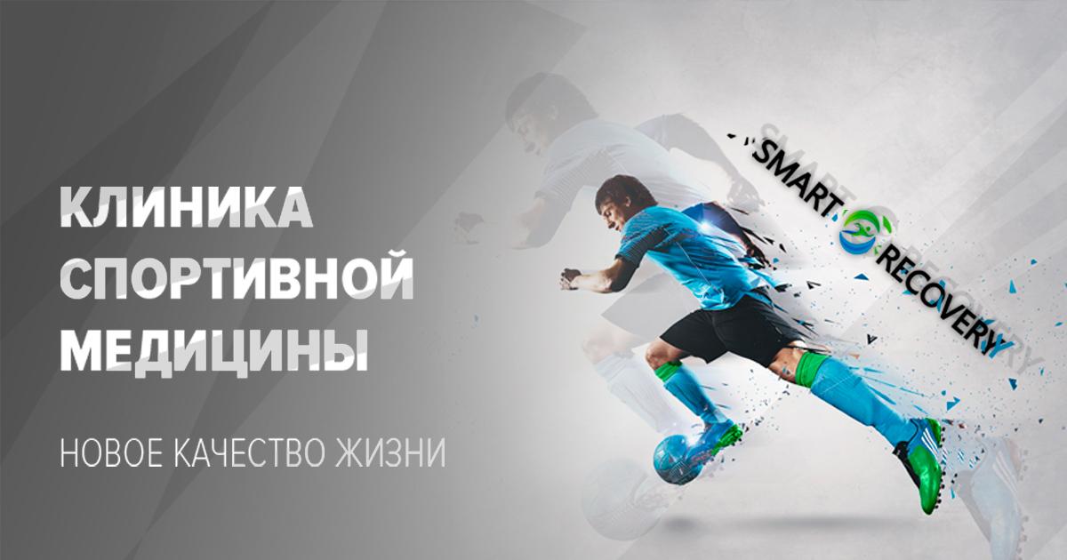 facebook_sport.jpg